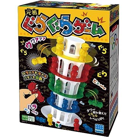 カワダ(Kawada) ぐらぐらゲーム 150mmx265mmx150mm KG-001