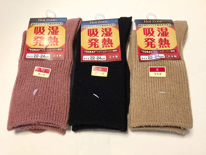 平らなブローホールステープル日本製 靴下 あったか レディース 吸湿発熱 毛混 口ゴムゆったり 22-24cm 3足組