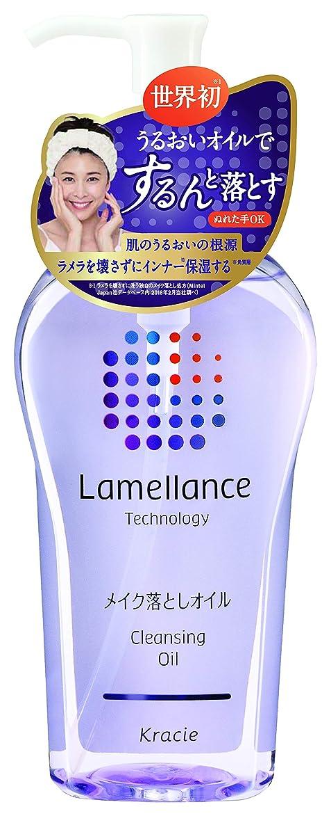 改修悪いラメランス クレンジングオイル230mL(透明感のあるホワイトフローラルの香り) 肌の角質層のラメラを壊さずに皮脂やメイクをしっかり落とす
