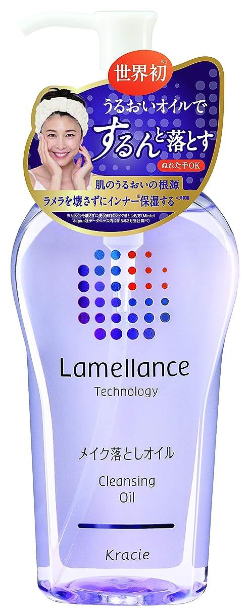 傾いた統合クックラメランス クレンジングオイル230mL(透明感のあるホワイトフローラルの香り) 肌の角質層のラメラを壊さずに皮脂やメイクをしっかり落とす