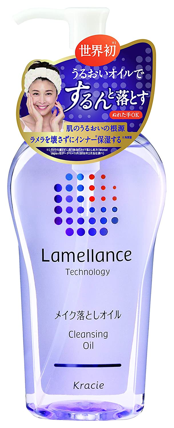 ひどい厚くする硫黄ラメランス クレンジングオイル230mL(透明感のあるホワイトフローラルの香り) 肌の角質層のラメラを壊さずに皮脂やメイクをしっかり落とす