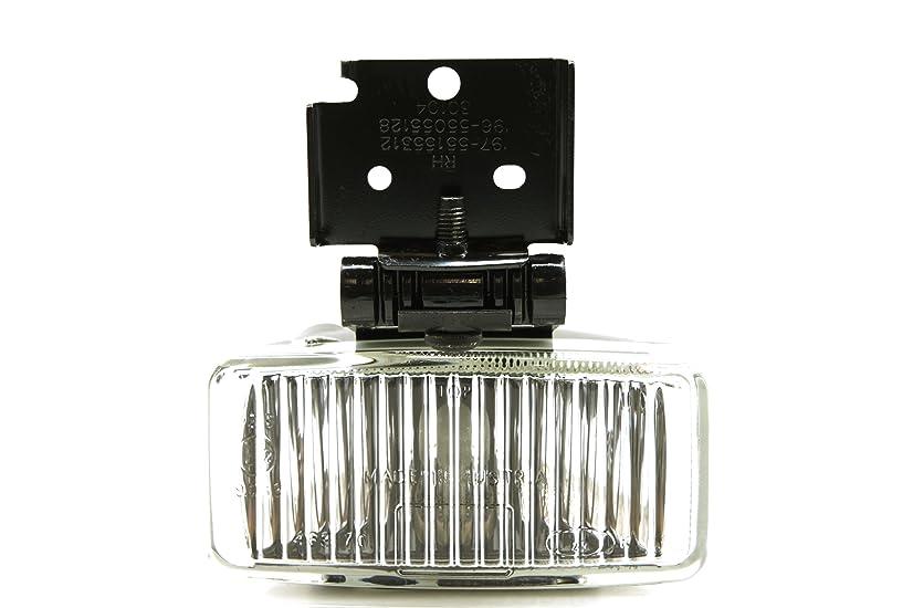 Genuine Chrysler Parts 55155312 Passenger Side Fog Light Assembly