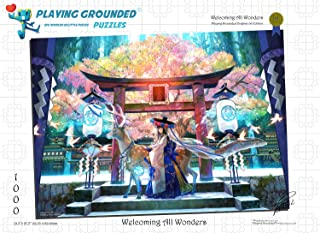 Playing Grounded Limited Edition Jigsaw Puzzle 1000 Pieces Welcoming All Wonders Anime Collectible Anime Puzzle Fantasy Puzzle Japanese Jigsaw Puzzle
