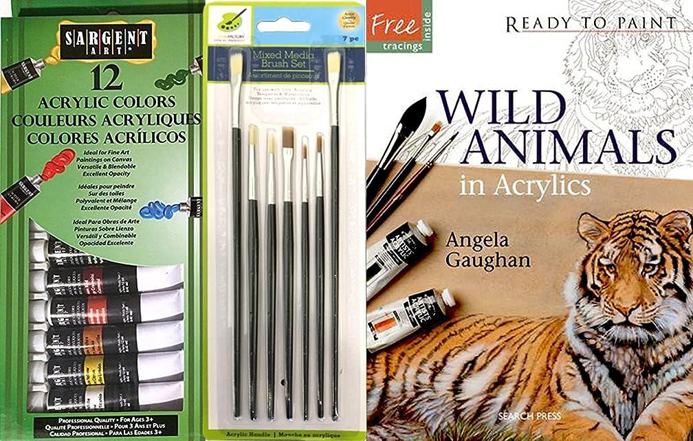 Paint Wild Animals set with 12 Color Acrylic Paints art supply starter kit Artist Kit / 7 pc Paint Brush Set