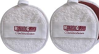 Maroc-Glam Gezichtscrub, dubbelzijdig, voor peeling en reiniging, 2 stuks