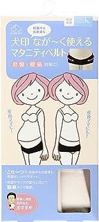 日本犬印菱形骨盆矫正带骨盆带孕妇产前产后盆骨矫正带收胯盆骨带HB8149粉XL(进口)