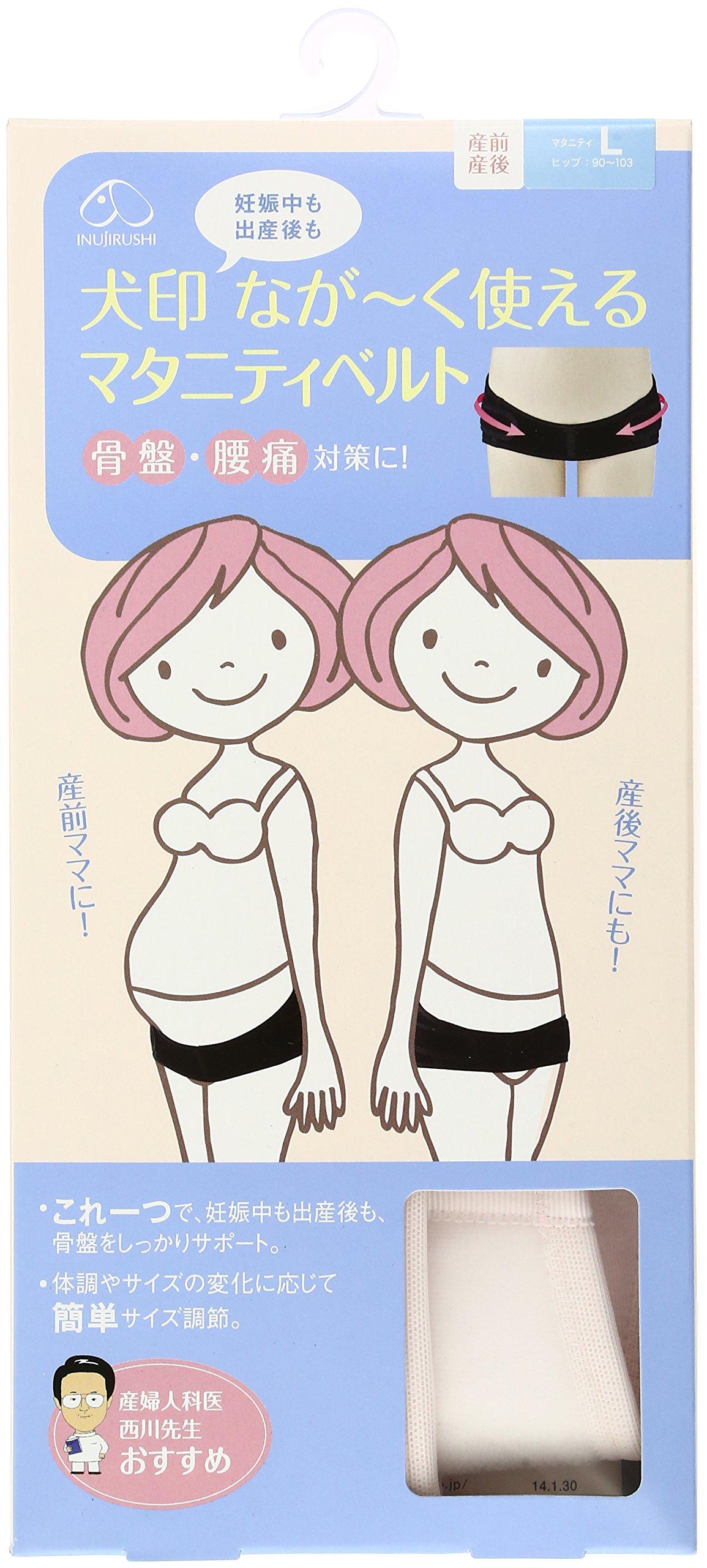 犬印本铺 孕妇骨盆带 使用期长 L 粉红色 尼龙 HB8149