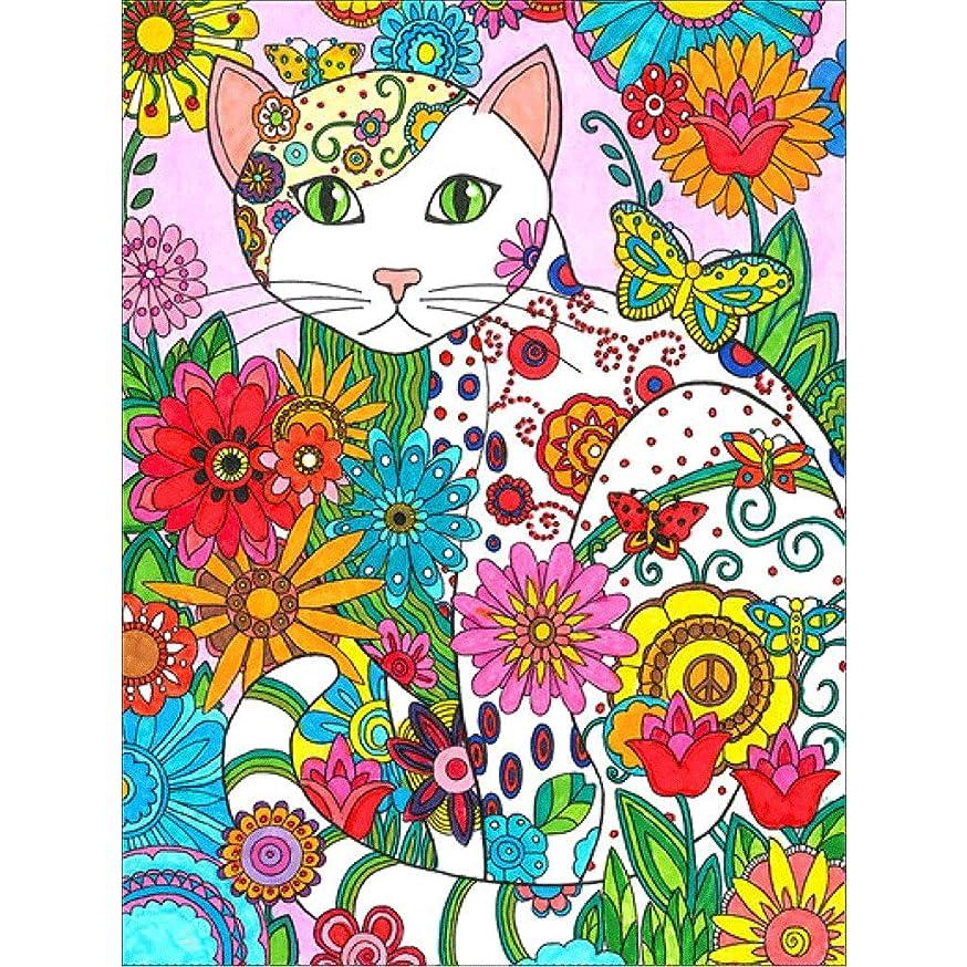5D Diamond Painting Full Drill Clearance,Diamond DIY Kits,DIY Diamond Art cat Rhinestone Embroidery Cross Stitch Kits Supply Arts Craft Canvas Wall Decor Stickers Home Decor 12x16 inches
