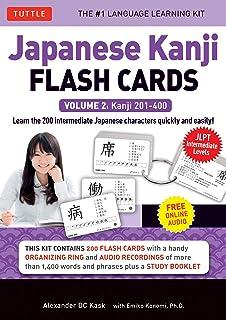 Japanese kanji Flash Cards Vol.2