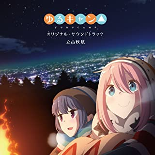 SHINY DAYS (TV SIZE)