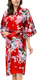 CHENXI Womens Silk Satin Kimono Robes Long Sleepwear Dressing Gown Printed Pattern