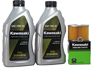 2007 kawasaki ninja 250r oil change