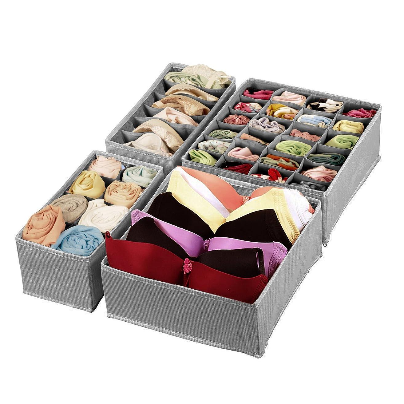 Magicfly Sock Organizer, Foldable Underwear Drawer Organizer, Upgrade Sturdy Closet Storage Divider for Bra Panties Ties Socks, Set of 4, Gray