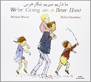 We're Going on a Bear Hunt in Farsi and English
