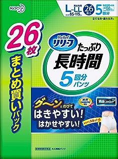 【Amazon.co.jp 限定】リリーフ パンツタイプ たっぷり長時間 L~LL 【ADL区分:立てる・座れる方】 26枚入