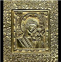 O, Theotokos, Thou Art A True Vine (Demetre I)