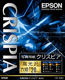 EPSON 写真用紙クリスピア<高光沢>六切 20枚 K6G20SCKR