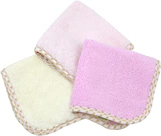 Just Born Just Bath Organic 3-Pack Washcloths, Pink/White