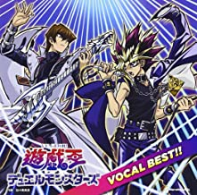Yu-Gi-Oh! Yugioh Duel Monsters Vocal Best