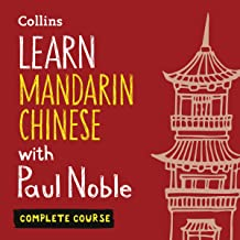 Learn Mandarin Chinese with Paul Noble for Beginners – Complete Course: Mandarin Chinese Made Easy with Your Personal Lang...