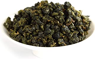 GOARTEA 2Pcs 250g / Total 17.6oz Premium Taiwan Dongding High Mountain Loose Leaf Green Oolong Tea