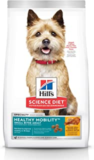 Hill's Science Diet Dry Dog Food, Adult, Healthy Mobility, Small Bites, Chicken Meal, Brown Rice & Barley Recipe