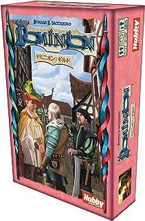 ドミニオン拡張セット ギルド (Dominion: Guilds) 日本語版 カードゲーム