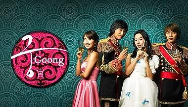 Goong - Season 1