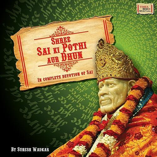 Mangal Karth He Dukha Harta By Suresh Wadkar On Amazon Music
