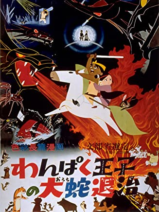 Best of 1960 年代 アニメ - Sumaho