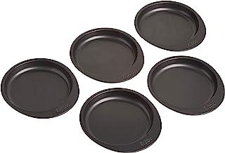 Wilton Easy Layers! 5-Piece Cake Pan Set, 6-Inch, Grey (2105-0112)