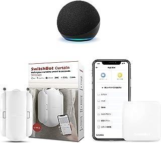 【セット買い】Echo Dot (エコードット) 第4世代 スマートスピーカー + スイッチボット スマートホーム 学習リモコン Hub Mini+スイッチボット カーテン