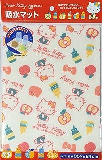 Sanrio Hello Kitty Dishes Draining Absorbent Mat Kitchen 35×24 cm