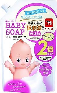 【大容量】キューピー ベビー全身泡ソープ ベビーせっけんの香り 700ml(詰替用2回分)
