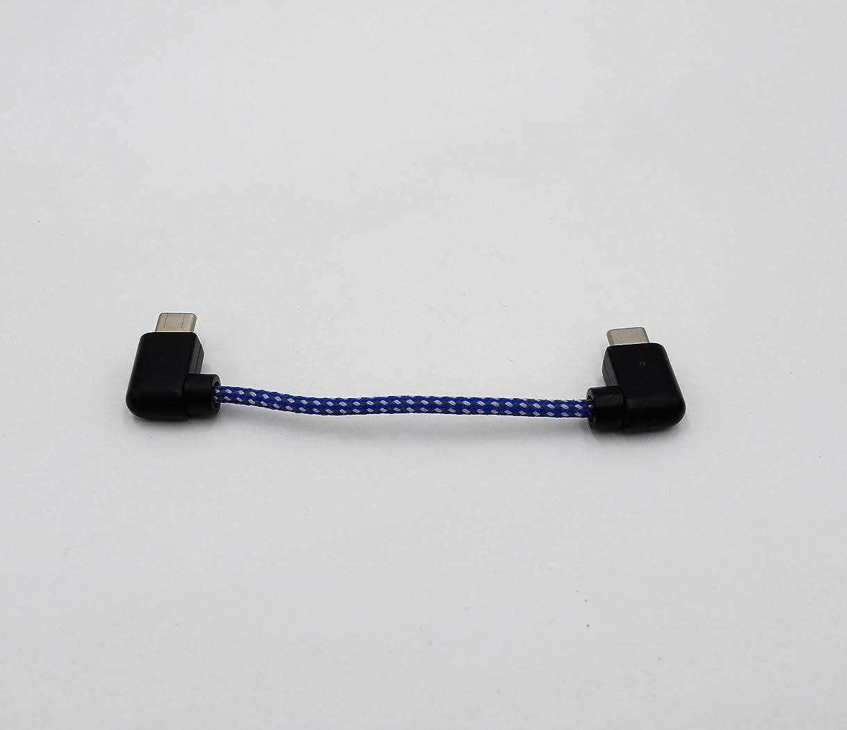 スパンシーフード強いますTypeC to TypeC USBショートケーブル L3