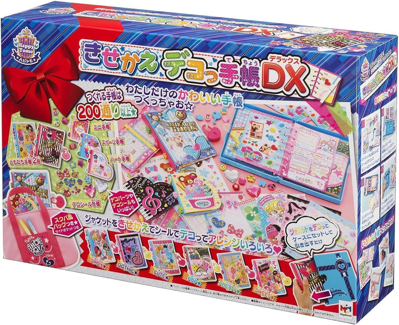 Notebook DX Tsu deco Kisekae (japan import)
