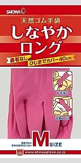 ショーワグローブ【パウダーフリー】しなやかロング Mサイズ ピンク 1双