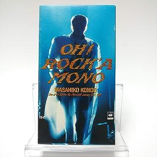 近藤真彦 / OH! ROCK'A MONO 近藤真彦ライヴ1987 [VHS]
