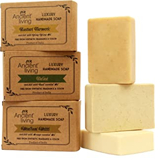 Ancient Living Daily Bath needs (Handmade soaps) - 100 gm each