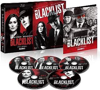 ブラックリスト シーズン5 ブルーレイ コンプリートBOX (初回生産限定) [Blu-ray]