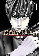 表紙: GOD OF DOG(1) (ヤングマガジンコミックス) | 木村航