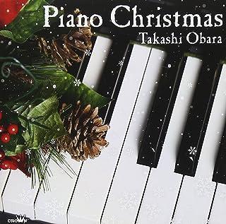 ピアノ・クリスマス