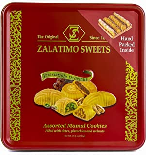 Zalatimo Sweets Since 1860, Assorted Mamoul Square Gift Tin Shortbread Cookies, 100% All-Natural, Pistachio, Walnuts, Dates, No Preservatives, No Additives, 1.7 LB
