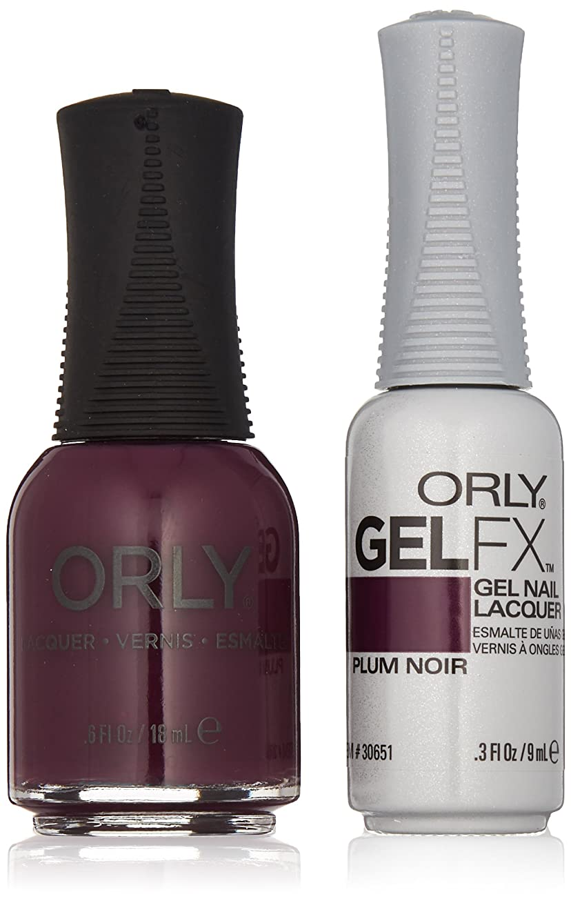 受益者ホイール耕すOrly Lacquer + Gel FX - Perfect Pair Matching DUO Kit - Plum Noir