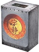 Legion Supplies BOX038–Deck Box–Serenety