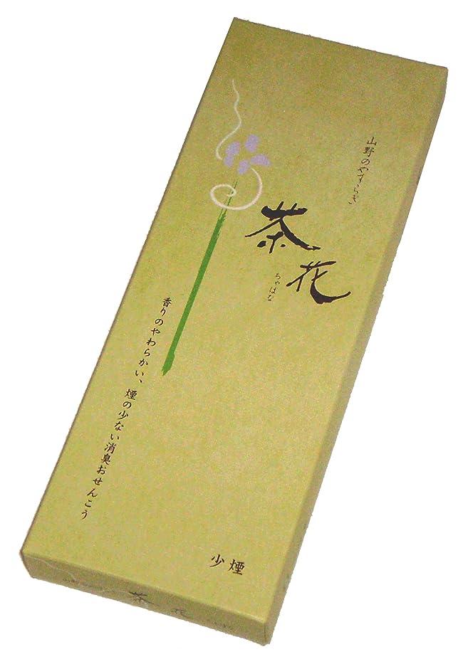 可能札入れ最大限尚林堂のお線香 茶花 少煙 長寸バラ