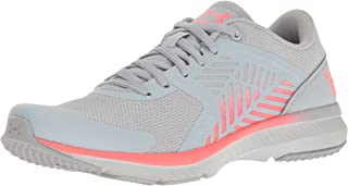 Under Armour Micro G Press TR MM
