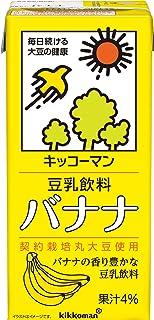 キッコーマン 豆乳飲料 バナナ 1000ml ×6本