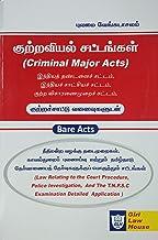 Amazon in: Pulamai Venkatachalam: Books