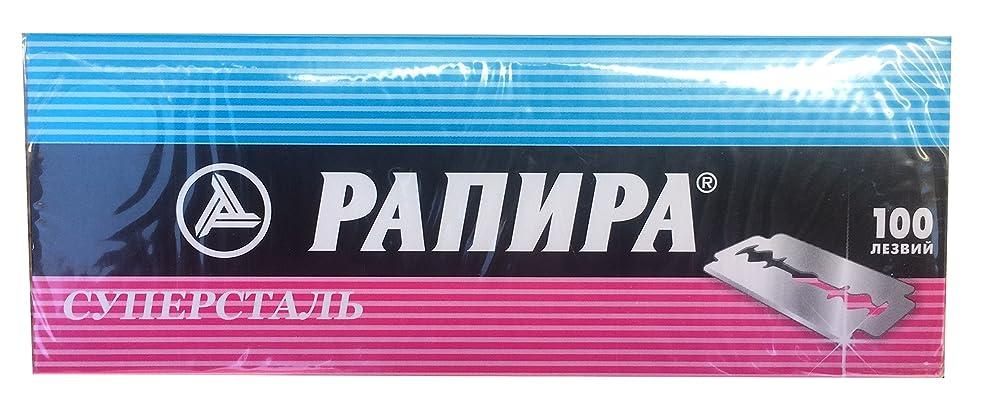 抽象保安追記Rapira Super Stainless 両刃替刃 100枚入り(10枚入り10 個セット)【並行輸入品】